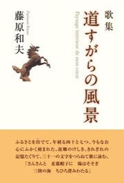 book0165