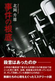 book0166