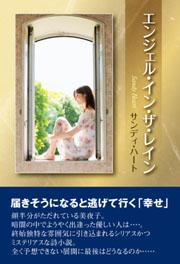 book0167