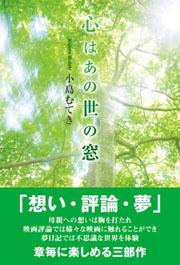 book0168