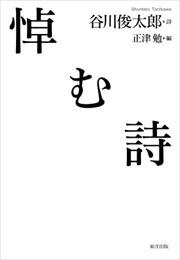 book0169