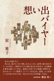 book0170