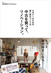 book0171