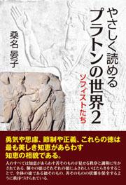 book0173