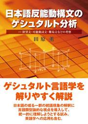 book0174