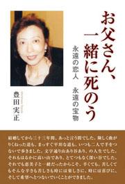 book0175