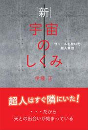 book0176