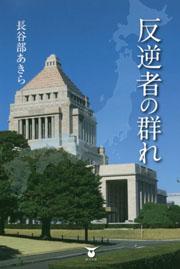 book0177