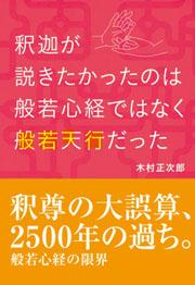 book0178