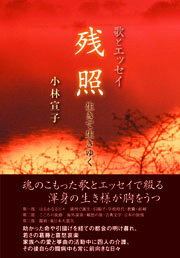 book0179