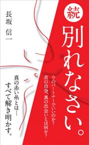 book0181