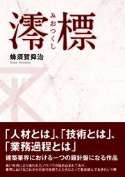 book0183
