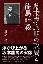 book0185