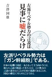 book0189