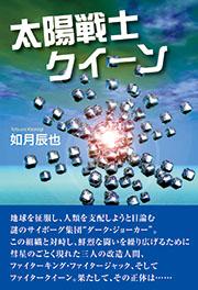 book0190