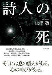 book0191