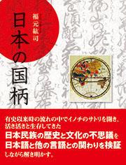 book0193