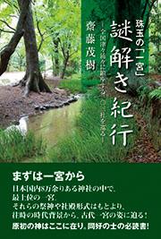 book0195