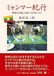 book0197