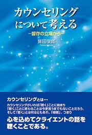 book0198