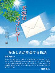 book0199