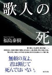 book0200