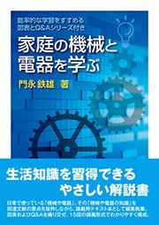 book0202
