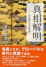 book0203