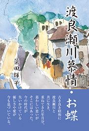 book0206