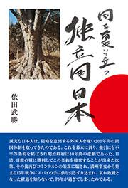 book0208