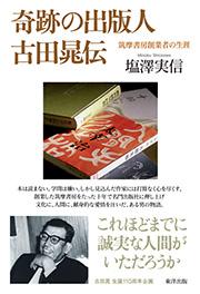 book0211