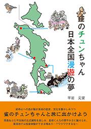 book0213
