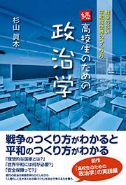 book0215