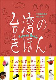 book0218