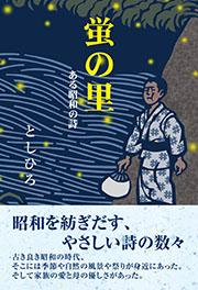 book0228