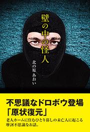 book0231