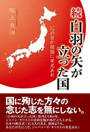 book0235