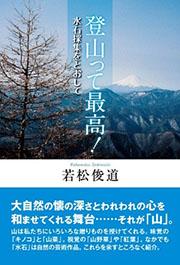 book0236