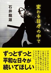 book0238
