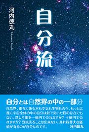 book0242