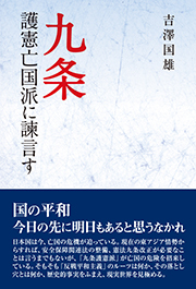 book0245