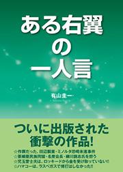 book0246
