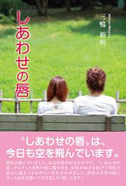 book0248