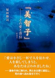 book0249