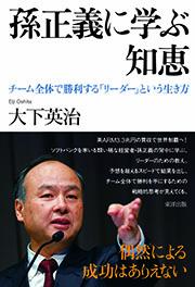 book0256