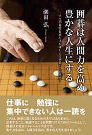 book0257