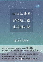 book0259