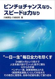 book0261