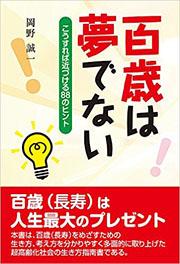 book0263