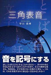 book0264